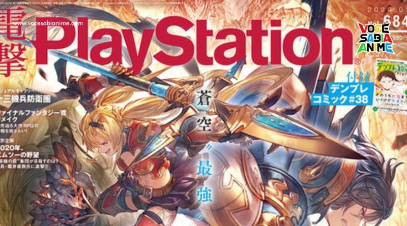Revista Dengeki Playstation deixará de ser Publicada Regularmente no Japão