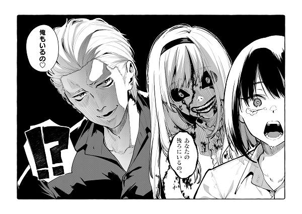 Ushirou no Shoumen Kamui-san