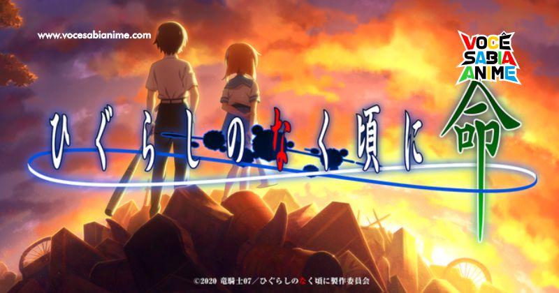 Higurashi tem Game Mobile Anunciado