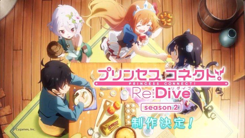 Segunda Temporada de Princess Connect Anunciada