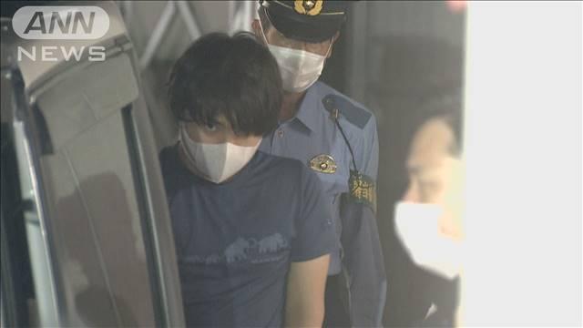 Tatsuya Matsuki sendo Levado pela Polícia e Revenda de Act-age