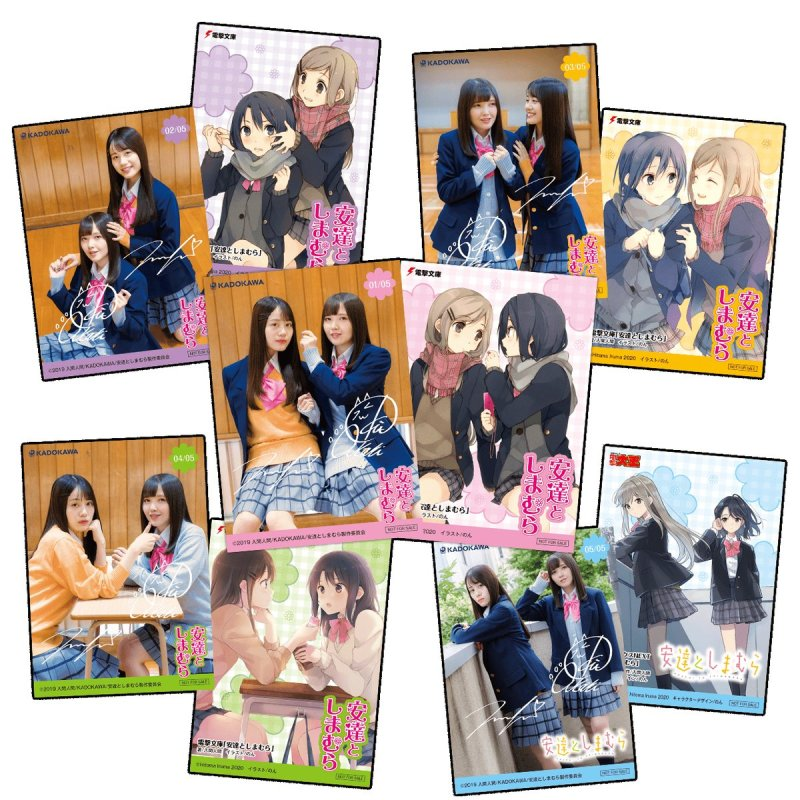 Seiyuus fazem cosplay de Adachi to Shimamura