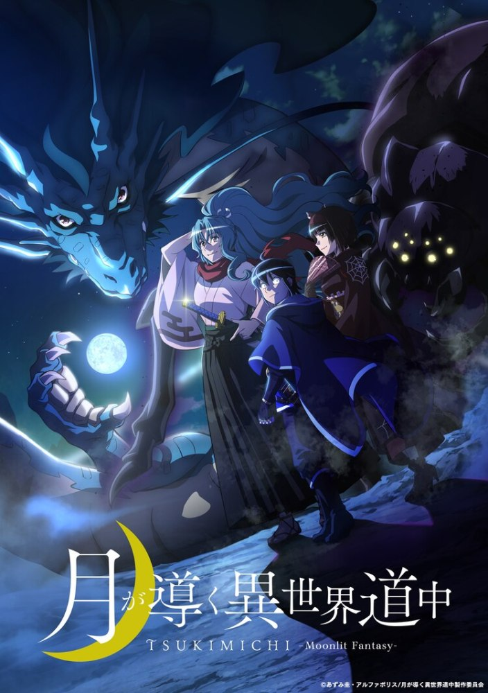 Anime de TSUKIMICHI Moonlit Fantasy anunciado