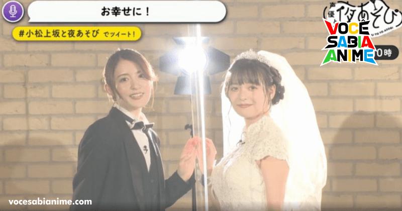 Sumire Uesaka se veste de noiva para programa de Halloween