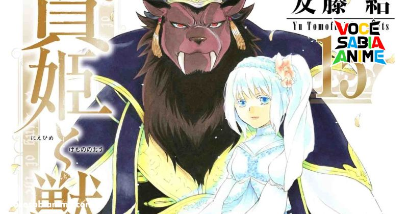 anime de Niehime to Kemono no Ou