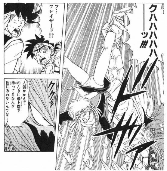 Mais uma cena ecchi cortada de Dragon Quest Dai