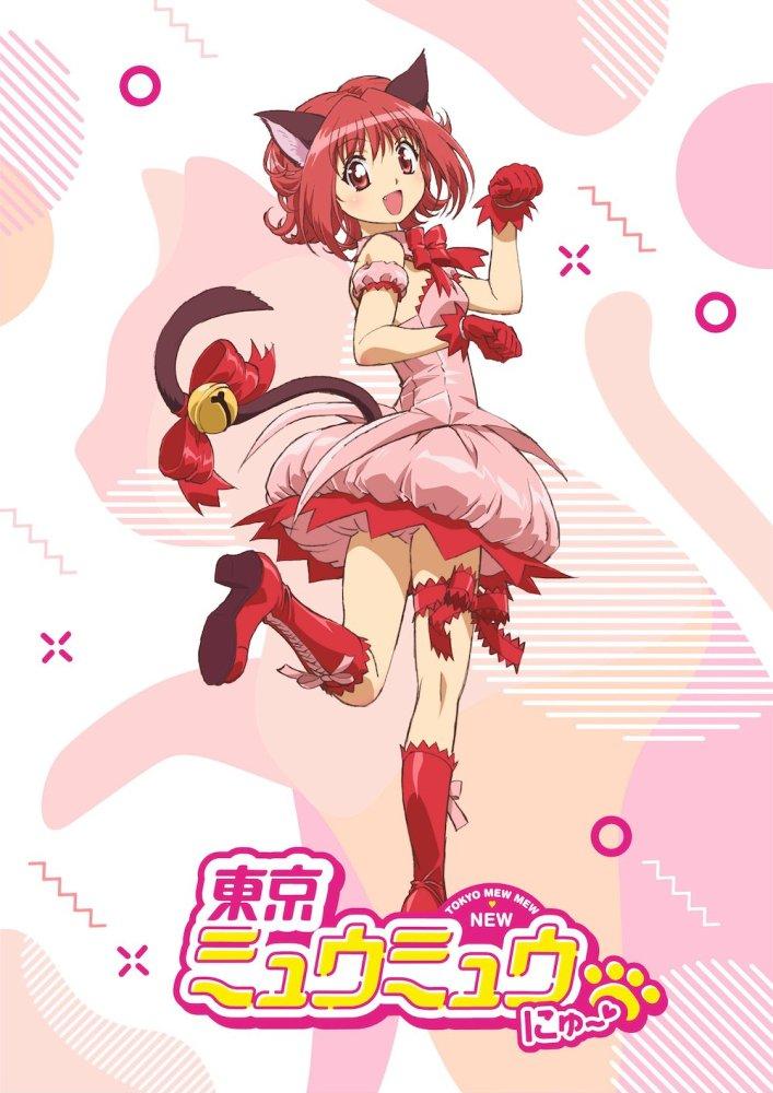Novo anime de Tokyo Mew Mew estreia de 2022