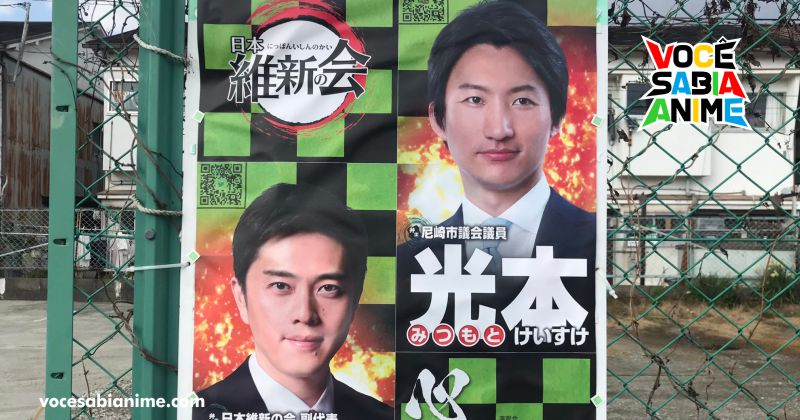 Políticos usam Kimetsu no Yaiba para cartaz
