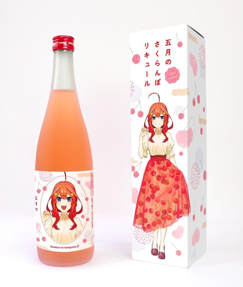 Itsuki de Gotoubun inspira Licor de cereja