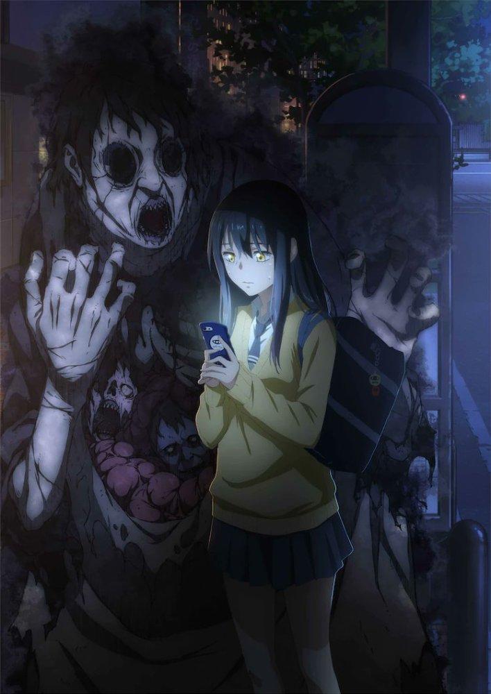anime de mieruko-chan