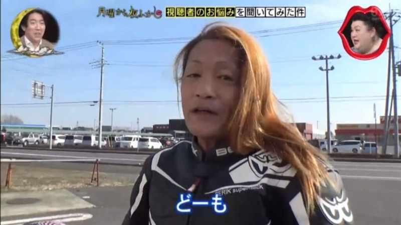 Motoqueira kawaii é na verdade um homem de 50 anos