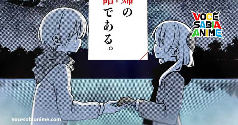 O Passado de Tsukasa será mostrado finalmente