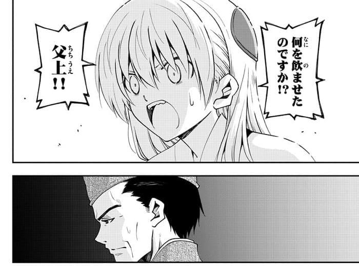 Spoilers Tonikaku Kawaii História da Tsukasa 2
