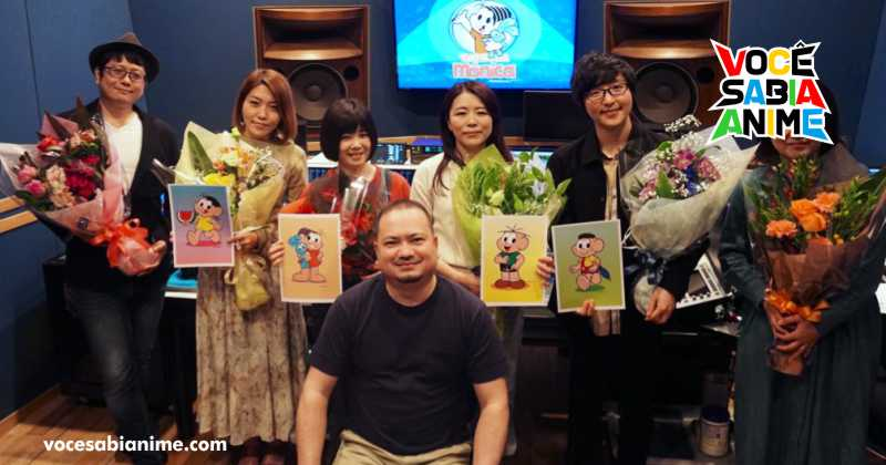 Assista Turma da Mônica dublado em Japonês