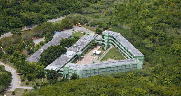 Escuela de la Comunidad Especializada en Deportes del Albergue Olímpico (ECEDAO) Eugenio Guerra Cruz.