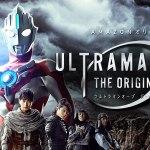 ウルトラマンオーブ THE ORGIN SAGA 無料動画視聴1話~【配信/DVD】