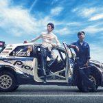 OVER DRIVE|映画 動画フル無料視聴/DVD配信【オーバードライブ】