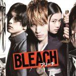 BLEACH(ブリーチ)|実写版映画<動画配信>フル無料視聴&DVD