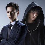 ミラーツインズSeason1|ドラマ動画 無料視聴/見逃し配信【藤ヶ谷太輔】