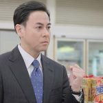 癒されたい男|ドラマパラビ動画無料視聴/見逃し配信一覧【1話~】