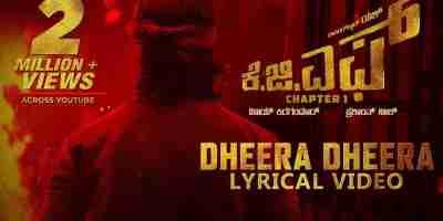 Dheera Dheera Song Lyrics