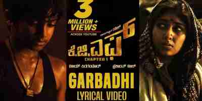 Garbadhi Song Lyrics