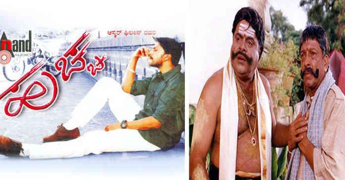 15 Memorable Kannada Movies