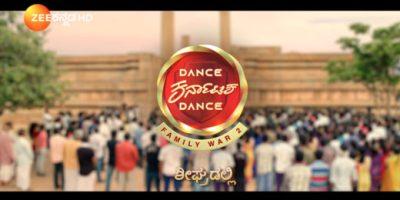 Dance Karnataka Dance Family War-2