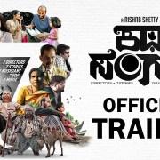 Katha Sangama Trailer