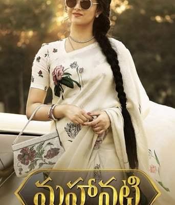 "Poster for the movie ""Mahanati"""