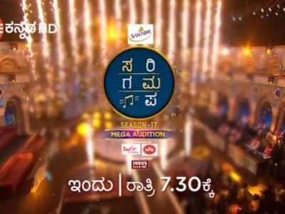 Sa Ri Ga Ma Pa Season 17