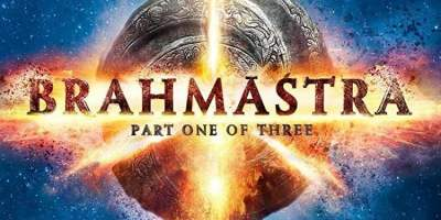 """Poster for the movie """"Brahmastra"""""""