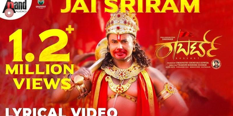 Roberrt Jai Sriram lyrics
