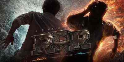 RRR Teaser