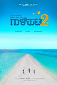 "Poster for the movie ""Gaalipata 2"""