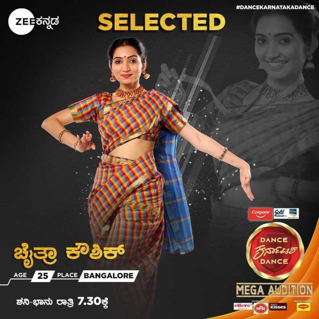 Chithra Kaushik
