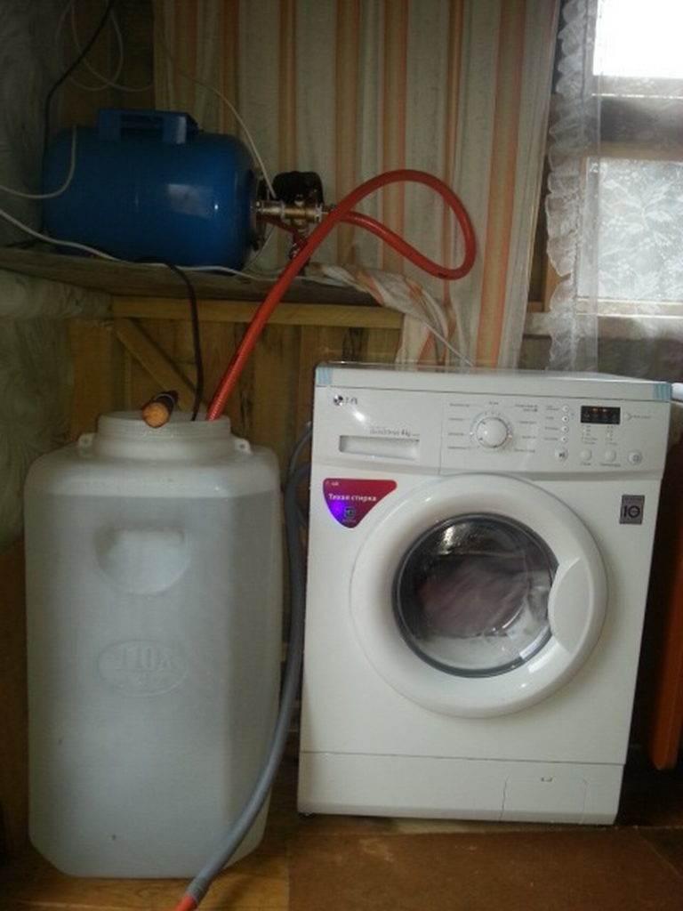 Comment connecter une machine à laver à l'alimentation en eau: Instructions d'installation