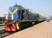 Tu Train