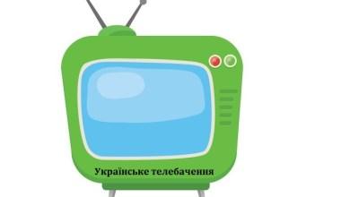 Ukraińska telewizja, UA online, Perszyj kanał online, serwisy VOD
