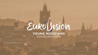Konkursu Eurowizji dla Młodych Muzyków, TVP VOD