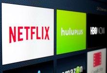 Netflix reklamy, Hulu reklamy, Netflix, Hulu