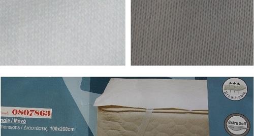 Протектори антидекубитални за матраци и легла