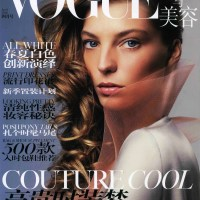 Daria Werbowy Throughout the Years in Vogue