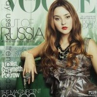 Devon Aoki Throughout the Years in Vogue