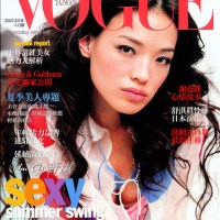 Shu Qi Throughout the Years in Vogue
