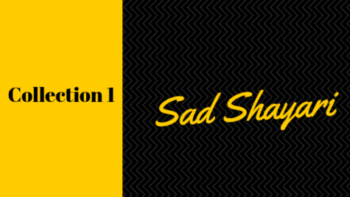 sad shayari collection 1