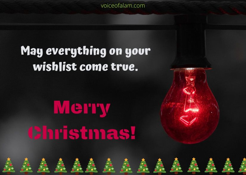 merry christmas to you message