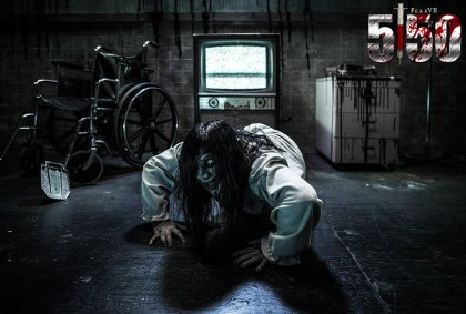 A promotional image for the attraction posted on the Knott's Scary Farm Twitter feed.