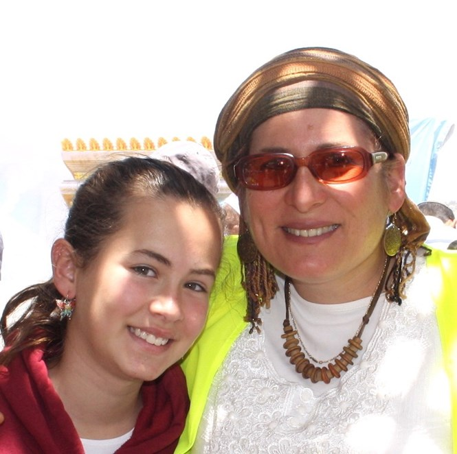 "Hallel Yaffa Ariel z""l and her mother"
