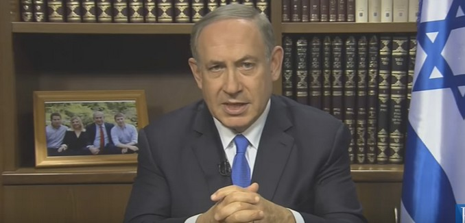 Netanyahu response to UN Resolution